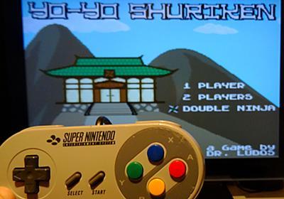 Making a SNES game in 2020 - Yo-Yo Shuriken by Dr. Ludos