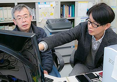 「正常色覚」が本当に有利なのか:日経ビジネスオンライン