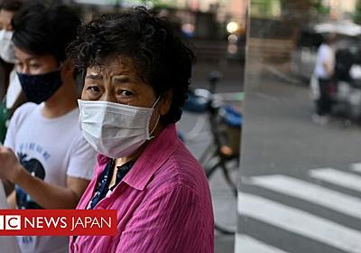 【解説】 なぜ日本では新型コロナウイルスの死者が不思議なほど少ないのか - BBCニュース