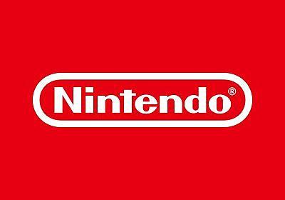 """任天堂株式会社 on Twitter: """"「ファミリーコンピュータ Nintendo Switch Online」専用、「ファミリーコンピュータ コントローラー」が『Nintendo Switch Online』加入者限定商品として発売決定。… https://t.co/bq0JCSvv0H"""""""