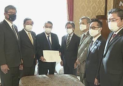 野党4党 国会の会期延長申し入れも否決 事実上閉会へ | 桜を見る会 | NHKニュース