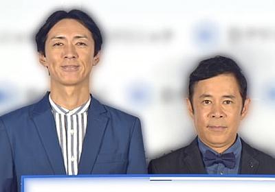 矢部浩之、不適切発言の岡村隆史をラジオで公開説教 問題点を次々と指摘「知らん間に偉くなって…」 | ORICON NEWS
