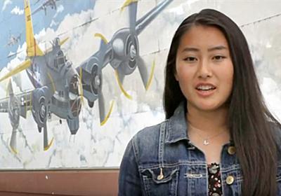 【動画あり】「きのこ雲、誇れますか?」高3の動画が話題に 米留学先の高校ロゴに異議|【西日本新聞ニュース】