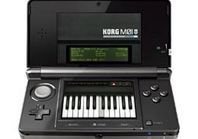 3DS向け音楽制作ソフト「KORG M01D」の配信日が7月10日に決定。3DS上で作曲を楽しもう - 4Gamer.net