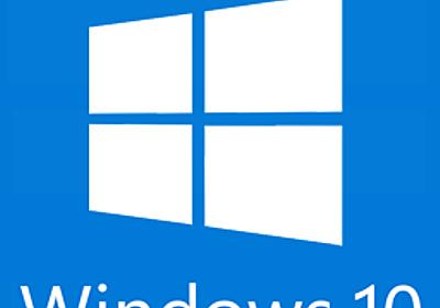 Raspberry Pi 2にWindows 10 IoTを入れてみた | DevelopersIO