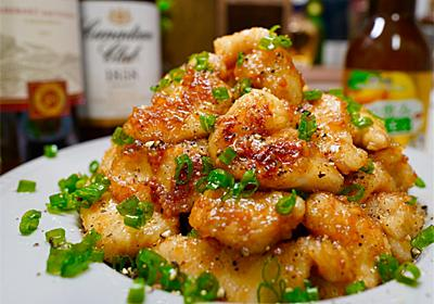 【レシピ】鶏むね肉で♬やみつき味噌マヨチキン♬ - しにゃごはん blog