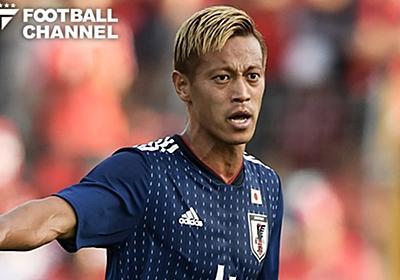 トップ下・本田圭佑が日本を縛る。現代サッカーの潮流に逆行…スイス戦で見えた限界 | フットボールチャンネル