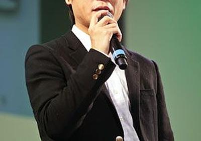 """""""ヤマカン""""こと山本寛監督、ツイッターをやめる 震災から3年の節目に決断 - シネマトゥデイ"""