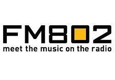 "FM802オンエア曲 on Twitter: ""オンエア曲[2017/05/25 00:30] AUDIO CHECK / CORNELIUS #FM802 Radikoタイムフリーで聴く↓https://t.co/2cMEu1FYkL"""