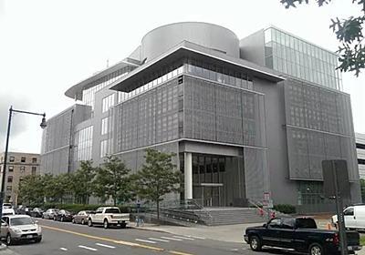 MITメディアラボ・スキャンダル報道の「正しい」読み方 - CNET Japan