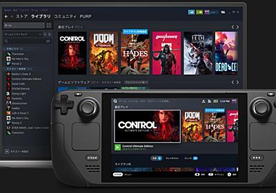 Valve、Nintendo Switchのような携帯型ゲーム機「Steam Deck」正式発表 - GAME Watch