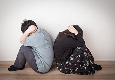被害を訴えたもの勝ち?DV支援措置は「不貞がバレない」欠陥制度か – アゴラ