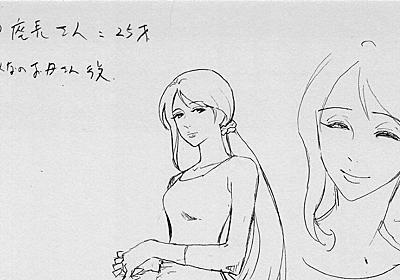 【ゲーム文化】俺たちをなかったことにするのヤメロ【1980年代】 | 触接地雷魚信管
