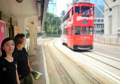 香港でデモ隊が踏みしめたトラムの線路 映画『十年』の伍監督らと歩く:朝日新聞GLOBE+