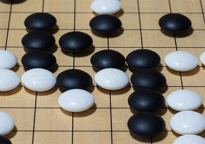 自分の脳にAIをコピー? プロ囲碁棋士から学ぶ人間とAIの最適な関係 | 日経 xTECH(クロステック)