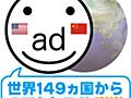 CMソングの女王、大野方栄(おおのまさえ)は天才です。 | 祝12周年!「お宝広告館」は「東京広告なび」へ