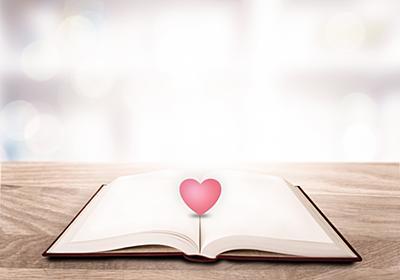 本から初める!自己啓発に必要な 自己投資 4つのポイント 自己啓発で行動を変える   10年で年収5倍を実現した方法