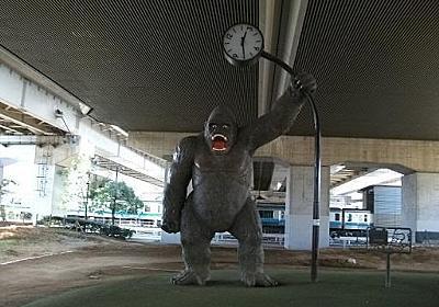 ゴリラ公園/川口市ホームページ