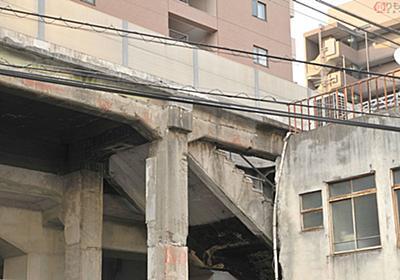 横浜中心部の「戦争遺跡」旧平沼駅 京急線の高架にその痕跡を探す | 乗りものニュース