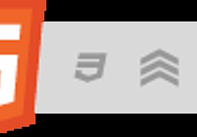 HTML5.JP - 次世代HTML標準 HTML5情報サイト