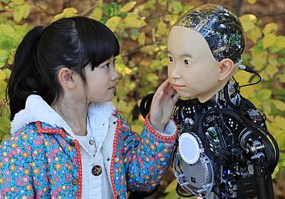 つながる100億の脳 常識通じぬ未来、「人類」問い直す  :日本経済新聞