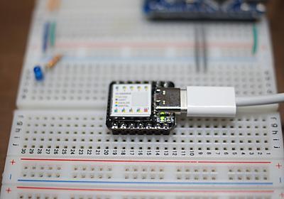 電子工作のための電子回路基礎 - fumiLab