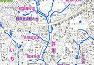 東京の水 2005 Revisited:笄川(0)笄川の概要 - livedoor Blog(ブログ)