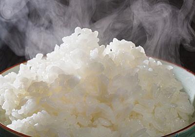 白米の食べ過ぎが早死にの原因だと認められない日本人の重すぎた代償 | 医者が教える食事術2 | ダイヤモンド・オンライン