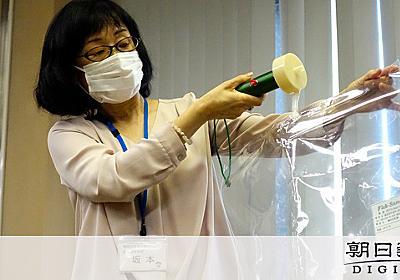 神奈川の異臭騒ぎ、「複数原因説」も浮上 臭い定まらず:朝日新聞デジタル