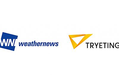 ウェザーニューズとTRYETING、ピンポイント天気予測で店舗の正確な売上予測が可能に