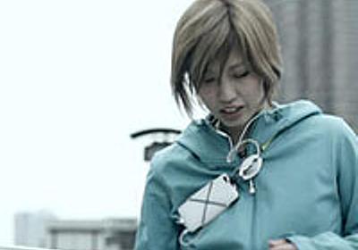 """ジョギングに最適!機能的でおしゃれなスポーティーiPhoneケース!「XPORTER」  - isuta(イスタ) -私の""""好き""""にウソをつかない。-"""