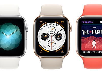 Apple Watch Series 4でわかっていることすべて #AppleEvent | ギズモード・ジャパン
