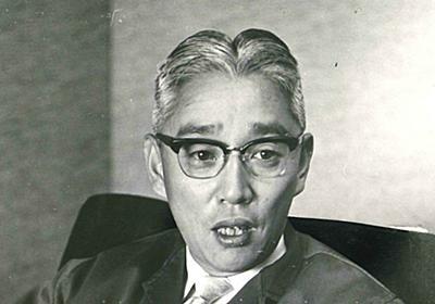ソニー創業者・盛田昭夫が53年前に提唱した「働かない重役追放論」   文春アーカイブス   文春オンライン