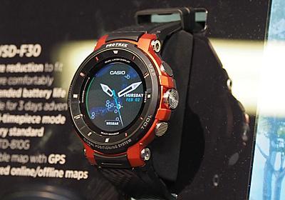 カシオ、有機EL搭載Wear OSスマートウォッチ「PRO TREK Smart」。地図付きで3日間動作 - AV Watch