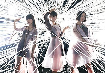 Perfume「Future Pop」MV公開、13周年記念日に長野で全国アリーナツアー開幕(動画あり) - 音楽ナタリー