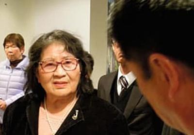 オスプレイ訓練中止、三重県に申入書 知事選立候補予定者らと市民団体 - 伊勢新聞 | This Kiji