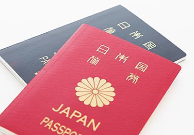 パスポートの新規・切替申請は役所で出来る!【注意】残存期間が短いと旅行へ行けませんよ! - ANAのケン