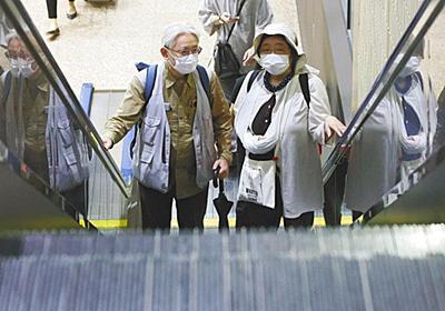エスカレーター 歩かない考 右側立つ人には事情が:東京新聞 TOKYO Web