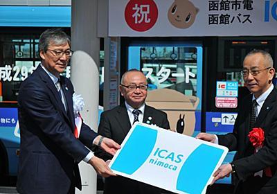 【平成のICカードはこうして生まれた】ニモカ(4) 「九州で培った技術を広げる」 - 産経ニュース