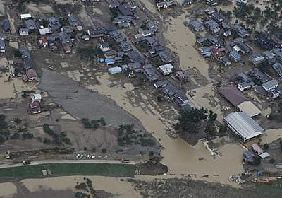 気象庁、台風19号を命名へ 42年ぶり - 毎日新聞