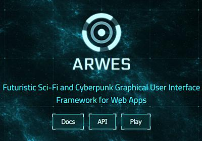 無料で使えるSF風にデザインされたウェブフレームワーク「Arwes」 - GIGAZINE