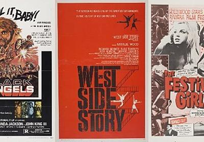 1920〜70年代の映画ファン必見!500枚のレトロ映画ポスターがデジタル化&無料ダウンロード可能! : カラパイア