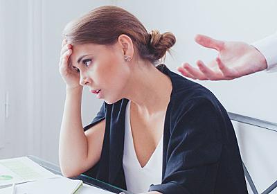 「とりあえずデータ出して上司」が部下を不幸にする(深沢 真太郎) | 現代ビジネス | 講談社(1/3)