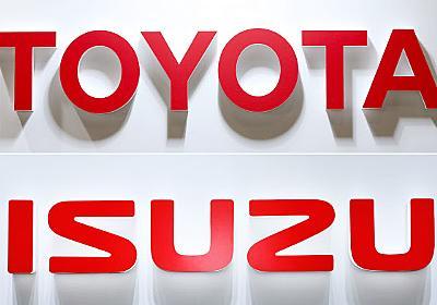 トヨタ、いすゞ保有株を売却 資本提携解消  :日本経済新聞