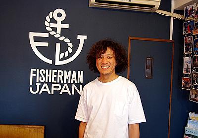 ヤフーからの復興支援として石巻に移住し、水産業の課題解決に取り組み、震災から10年が経った今も住み続ける理由【いろんな街で捕まえて食べる】 - SUUMOタウン