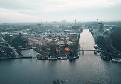 石器もスマホもゴミはゴミ。およそ6000年ぶんのゴミでアムステルダムの歴史をたどるサイト | ギズモード・ジャパン