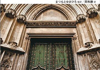 Amazon.co.jp: 7つの言語 7つの世界: Bruce A. Tate, HASH(0x9242a00), HASH(0x91035e0): Books