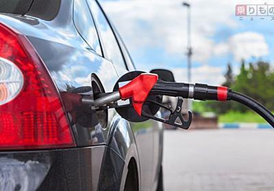 「給油間違い」多発 軽自動車に軽油、ディーゼルにハイオク…ベテランが間違うことも   乗りものニュース