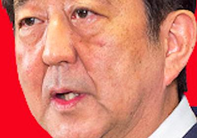 安倍首相が朝日新聞めぐる答弁で「NHKに圧力と捏造された」と大嘘! 裁判で明らかになった安倍の圧力発言|LITERA/リテラ
