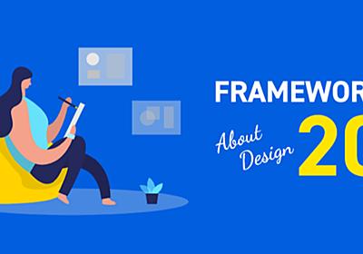 デザインに活かせるフレームワーク20|金 成奎|note
